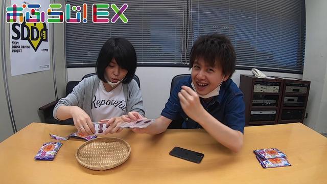 画像: 【2020/7/3】おふらじ!EX オフトーク!【アンパンマングミRTA】 www.youtube.com