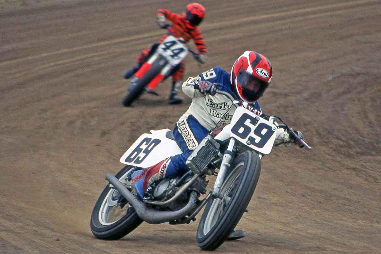 画像: Dirt Track Grand National: a.k.a. Amateur Nationals 1996 www.americanmotorcyclist.com