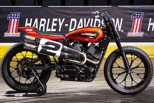 画像: Harley Davidson XG750R