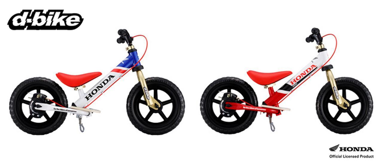 画像: マウンテンバイクインストラクターが開発に深く携わっているとのことで、他社のペダルレスバイクにはあまり見られないフロントフォークのオフセット配置が、自転車やダートバイクに似たハンドリングを生んでいます。