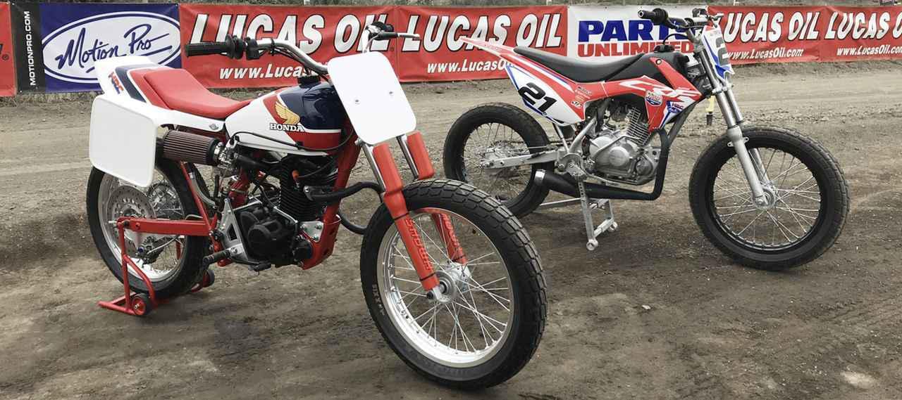 """画像: [Flat Track Friday!!] チビこそモノの極みなり!?軽量級マシンを""""レーシングスペシャル""""に仕立てるとっておきの方法教えます! - LAWRENCE - Motorcycle x Cars + α = Your Life."""