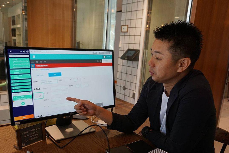 Images : 1番目の画像 - 「【単純なコピペ・入力はロボットに任せ、創造的な仕事を:クラウドRPAのBizteX】」のアルバム - キャナルベンチャーズ株式会社