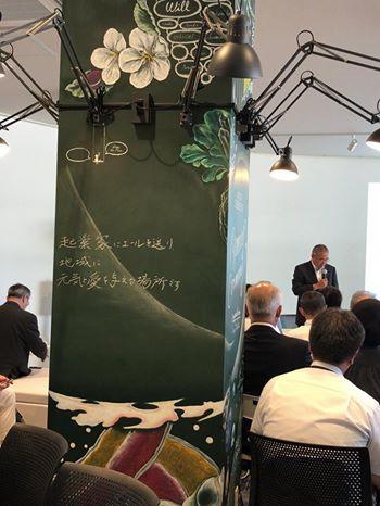 Images : 4番目の画像 - 「【HR Techイベント〜青森商工会議所が「AOMORI STARTUP CENTER」の記念イベントとして開催】」のアルバム - キャナルベンチャーズ株式会社