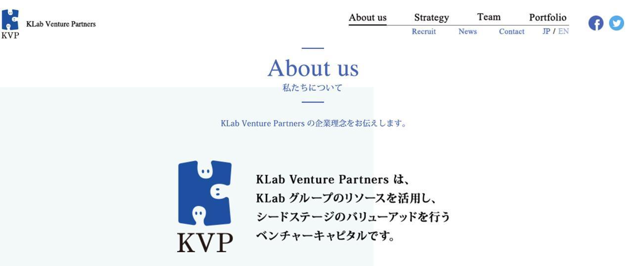 画像2: 【人が投資の鍵:シードにフォーカスしたKVP】