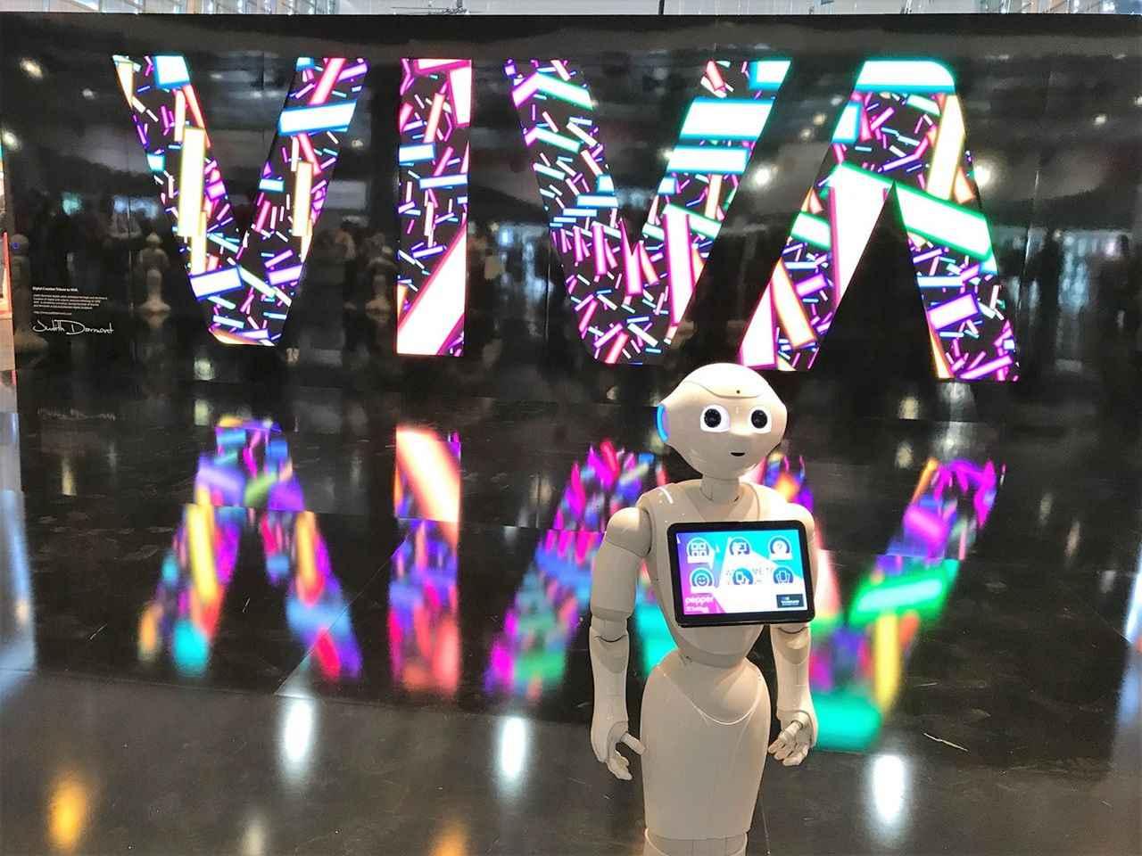 Images : 2番目の画像 - 「【存在感増すフランス最大のスタートアップイベント:ViVa Technology 5/24-26開催】」のアルバム - キャナルベンチャーズ株式会社