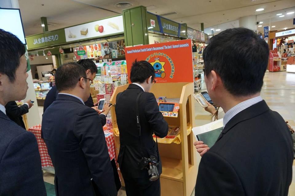 画像2: 青森県で行われているインバウンド向けサービスの実証実験を視察しました