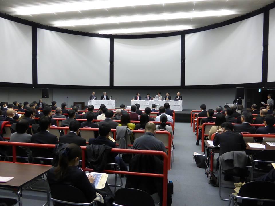 画像1: 【報告:2/16「青森県 観光×IoT スタートアップフォーラム」が開催されました】