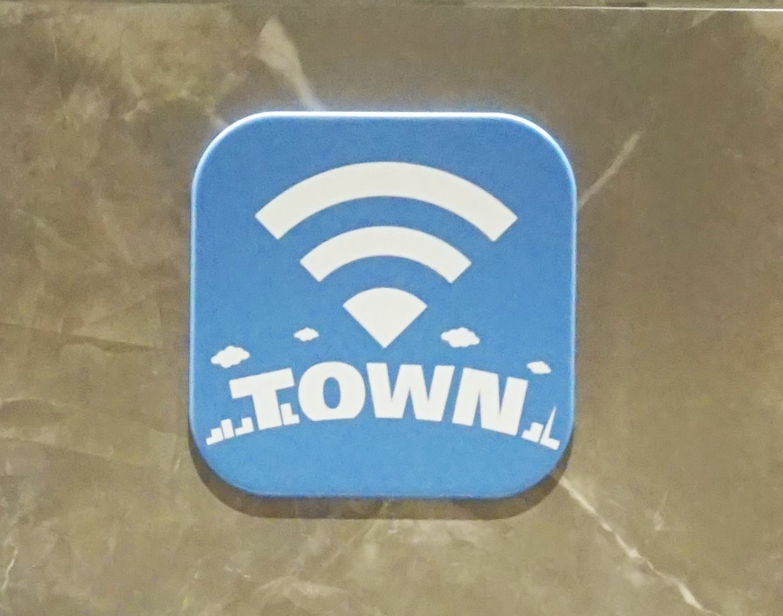 Images : 1番目の画像 - 「WiFiの王道を行く:タウンWiFi」のアルバム - キャナルベンチャーズ株式会社