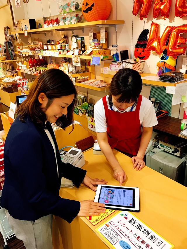画像1: 地域SNS「PIAZZA」で青森観光の情報発信とつながりを強化