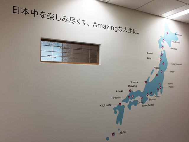 画像: 空港が鍵になる、これからの地域活性化