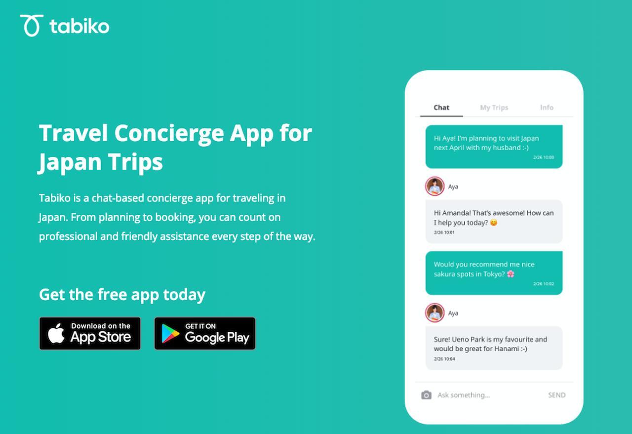 画像: Tabiko - Japan Travel Concierge App
