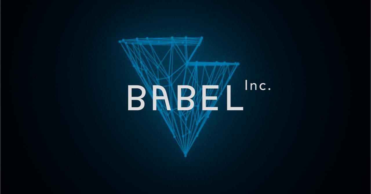 画像: Babel, Inc.   株式会社バベル