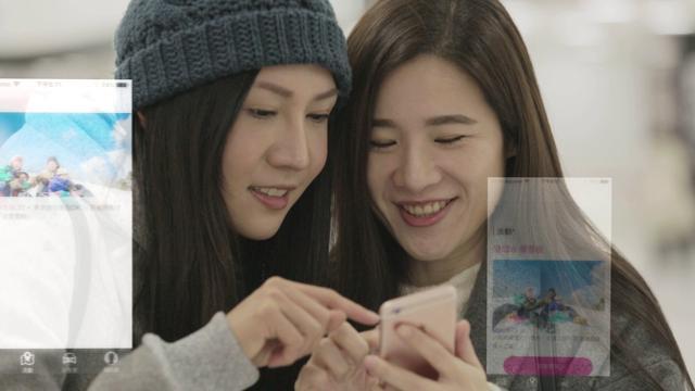 画像: WAmazing サービス紹介動画 www.youtube.com