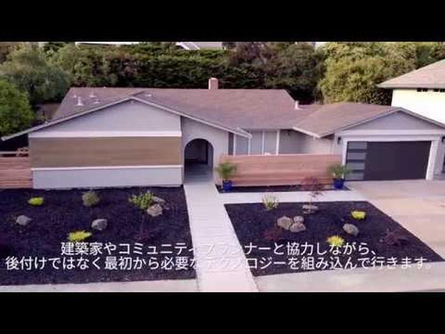 画像: HOMMA ZERO introduction (full) www.youtube.com