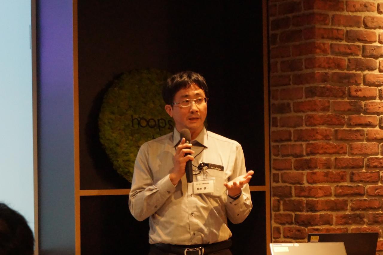 画像5: 利便性と社会課題解決に取り組むスタートアップ6社~「第1回官民交流 Digital Transformation Meetup」レポート(2)