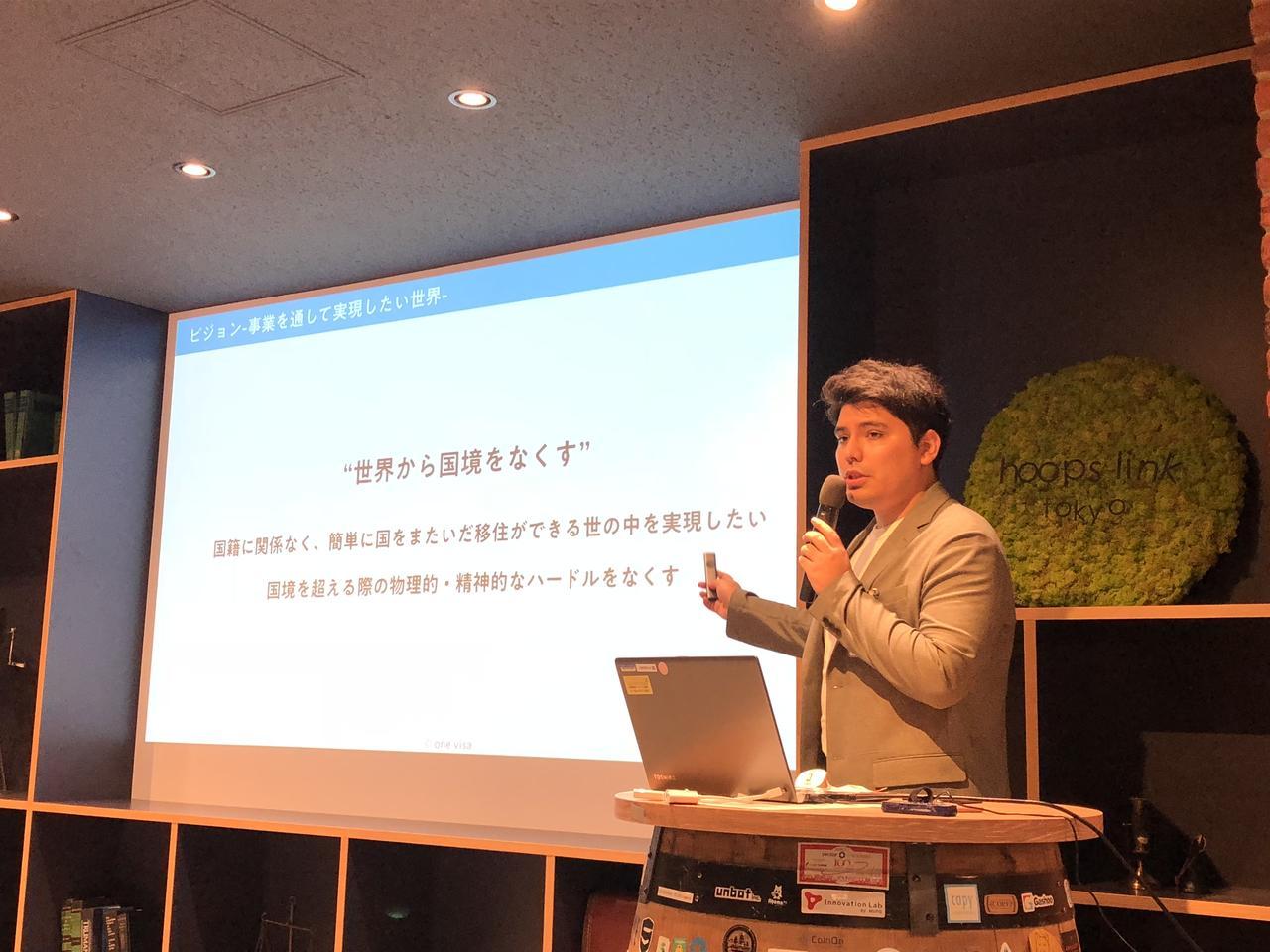 画像1: 利便性と社会課題解決に取り組むスタートアップ6社~「第1回官民交流 Digital Transformation Meetup」レポート(2)