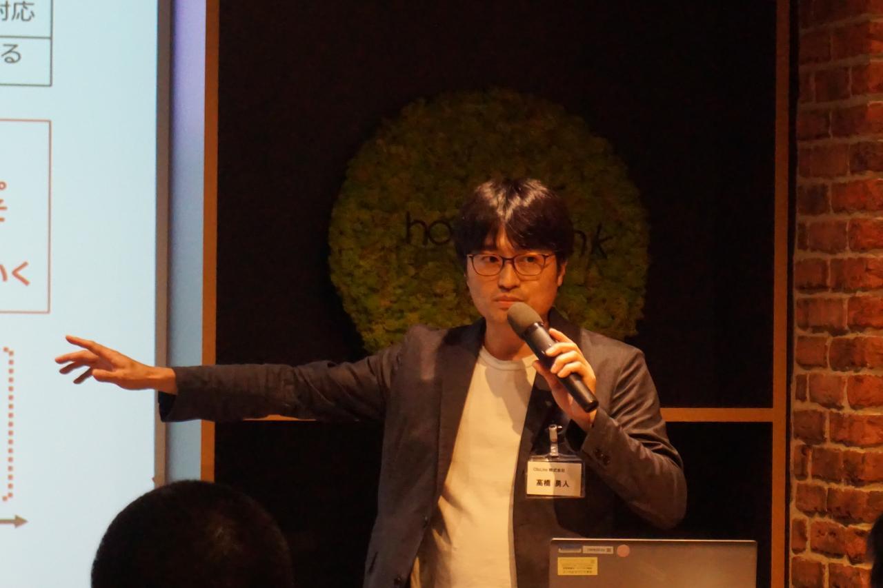 画像2: 利便性と社会課題解決に取り組むスタートアップ6社~「第1回官民交流 Digital Transformation Meetup」レポート(2)