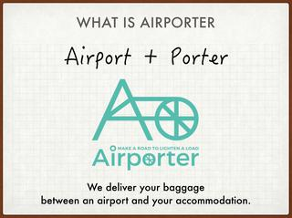 airporter.delivery