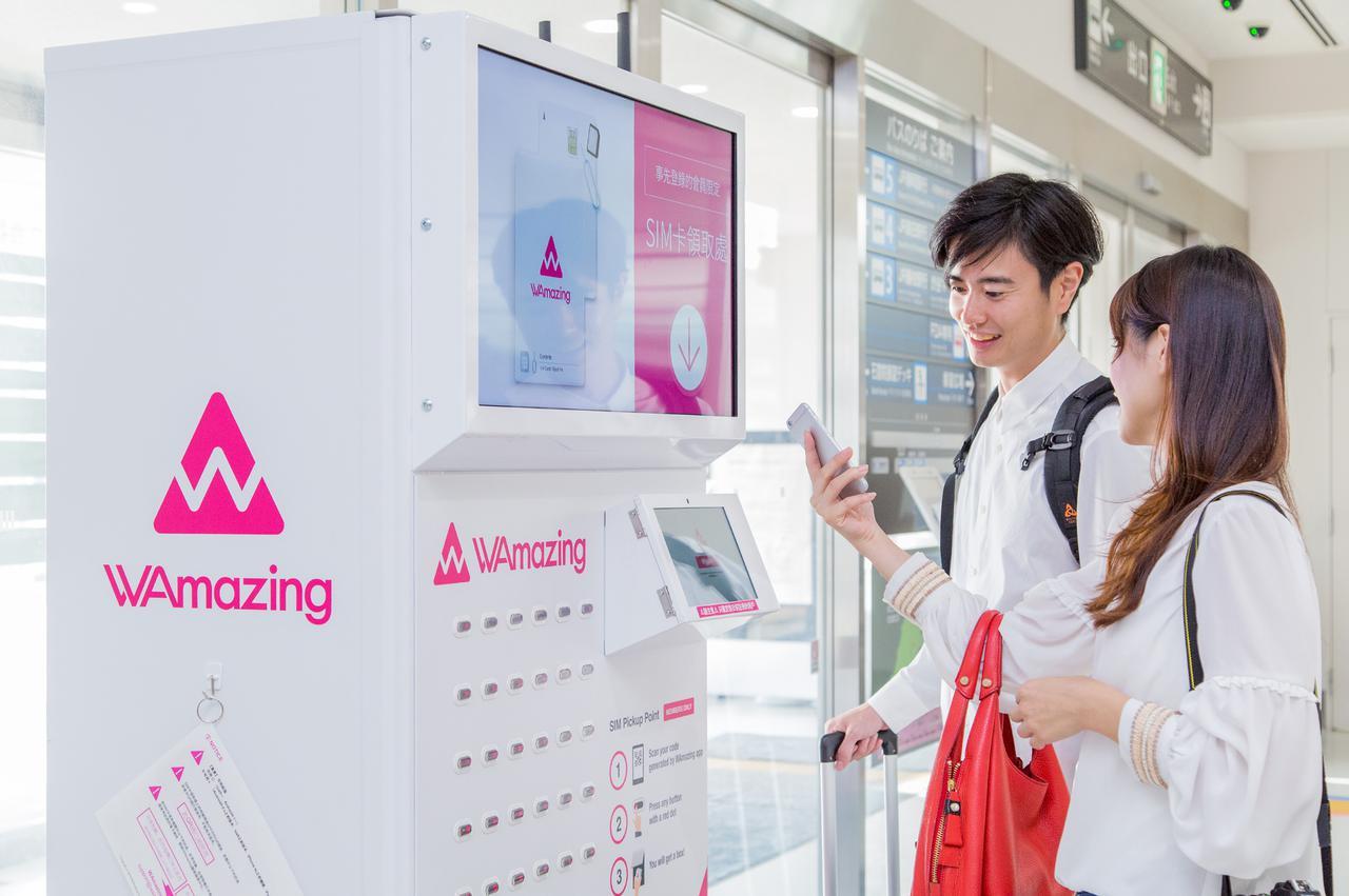 画像2: 訪日外国人旅行者と日本各地をつなぐサービス「WAmazing」を展開