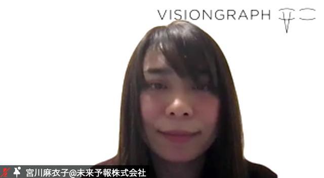 画像1: 未来の姿から10年後の働き方を考える~「DT Webinar Zero」開催報告(1)