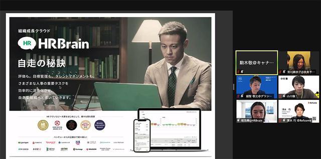 画像3: 変化する世の中に合わせた新しい働き方とは~「DT Webinar Zero」開催報告(2)