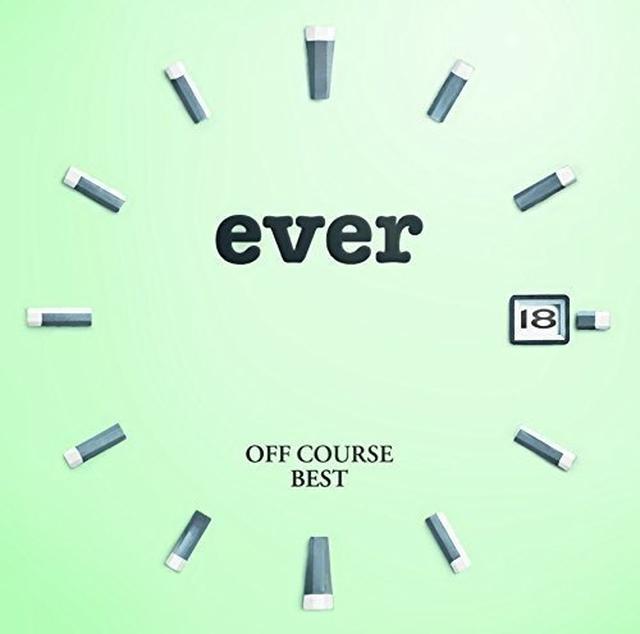 画像: 【速報・動画】オフコースのベストアルバム『ever』、初のアナログレコード化プロジェクト始動! 発売は2018年夏