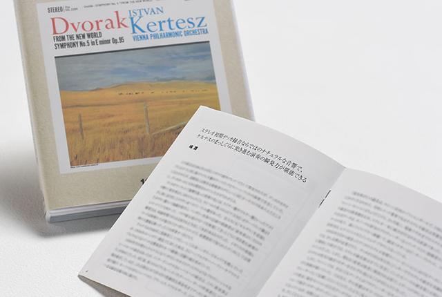 画像: 豪華ブックレットには、本作にまつわる話が詳しく紹介されている