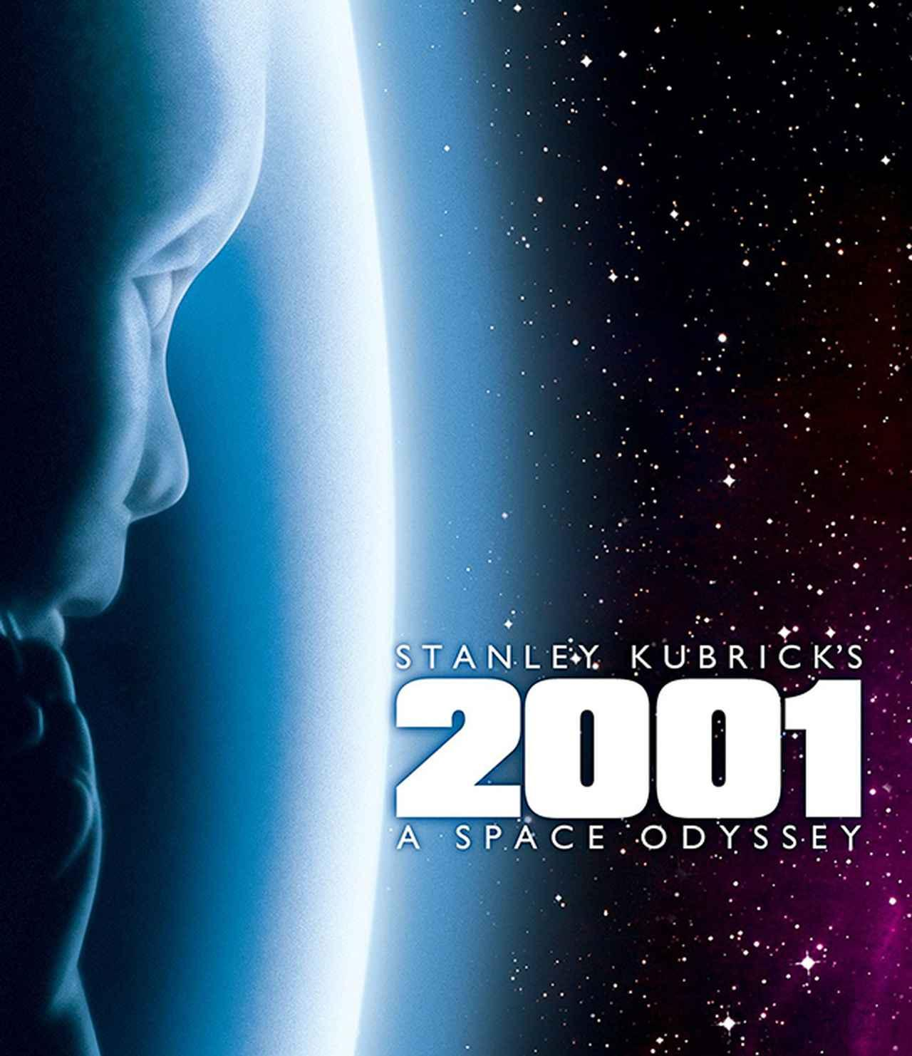 画像: 言わずと知れた名作『2001年宇宙の旅』。『イカリエ-XB1』の中に、本作への影響をどこまで探せるか?(Blu-ray、ワーナー・ブラザース・ホームエンターテイメント)