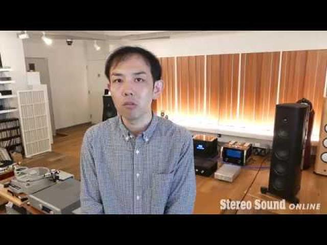 画像: 東京・神保町「U-AUDIO」スタッフ竹内庸之さんからのメッセージ www.youtube.com