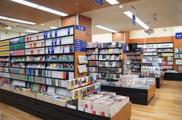 画像: 啓文堂書店 | 狛江店