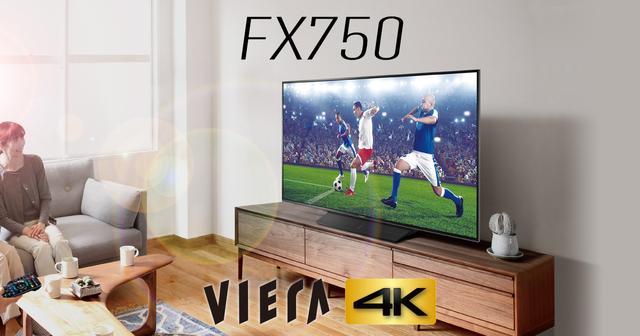画像: 4Kテレビ FX750シリーズ(液晶) | ラインアップ比較表 | テレビ ビエラ | 東京2020オリンピック・パラリンピック公式テレビ | Panasonic