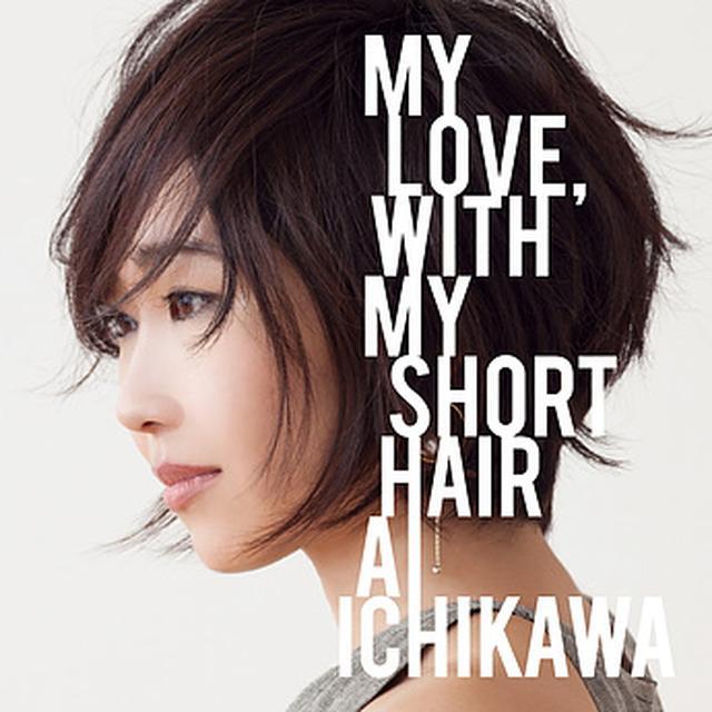 画像10: www.e-onkyo.com