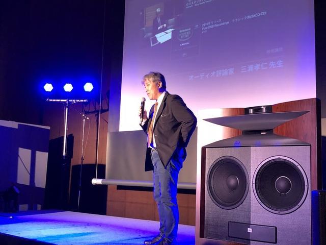画像: OTOTEN2018レポート[1]ステレオサウンド主催の試聴セミナー「DSD 11.2MHzが再現するマスターテープの音」 | Stereo Sound ONLINE