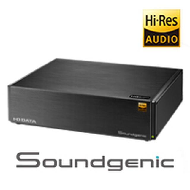 画像: 3TBカスタム仕様ハードディスク搭載「Soundgenic」ハイグレードモデル登場!
