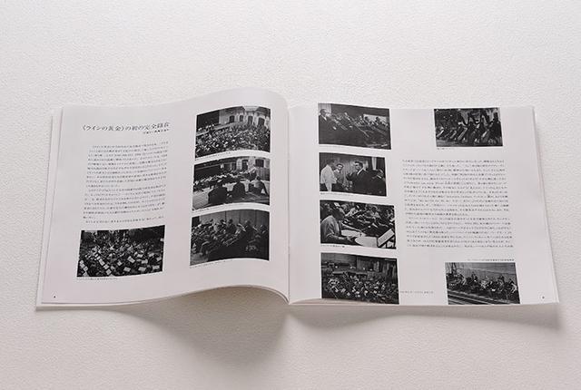 画像: ブックレットは、50ページを超える充実の内容。解説や歌詞は、当時の訳文を再編集し、時代に合った読みやすい内容にしている
