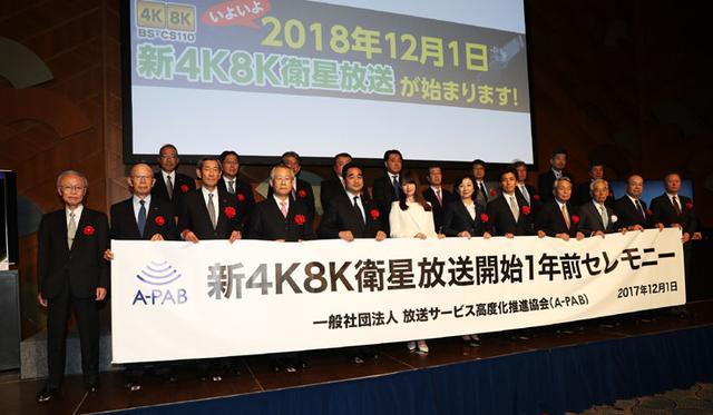 画像: 【関連記事】「新4K8K衛星放送」推進キャラクターに女優の深田恭子が任命される。開始1年前を記念して、盛大なセレモニーを開催 | Stereo Sound ONLINE