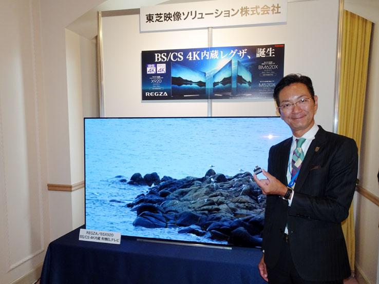 画像: 東芝の新放送対応チューナーを内蔵した4K有機ELテレビ「65X920」