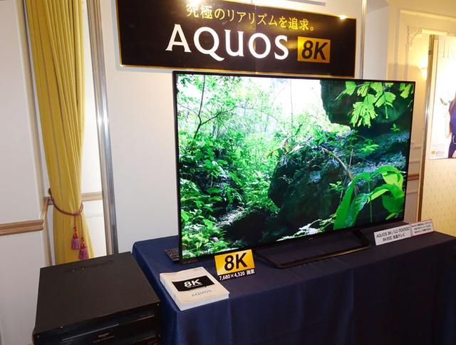 画像: シャープは8K液晶テレビ「LC-70X500」を展示。わざわざ業務用の8Kデコーダーを組み合わせて、試験放送を表示していた