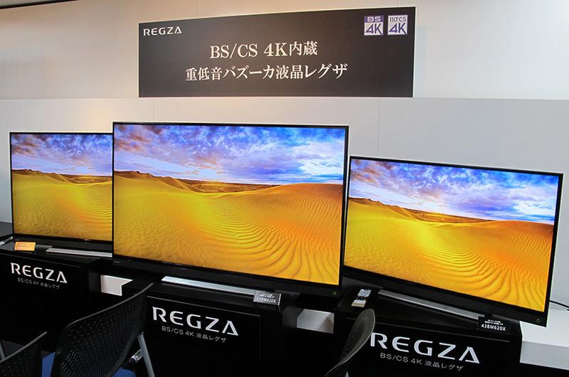 画像: 東芝、4Kチューナー内蔵液晶レグザ「BM620X」「M520X」を発表。単体チューナー「TT-4K100」も発売 | Stereo Sound ONLINE