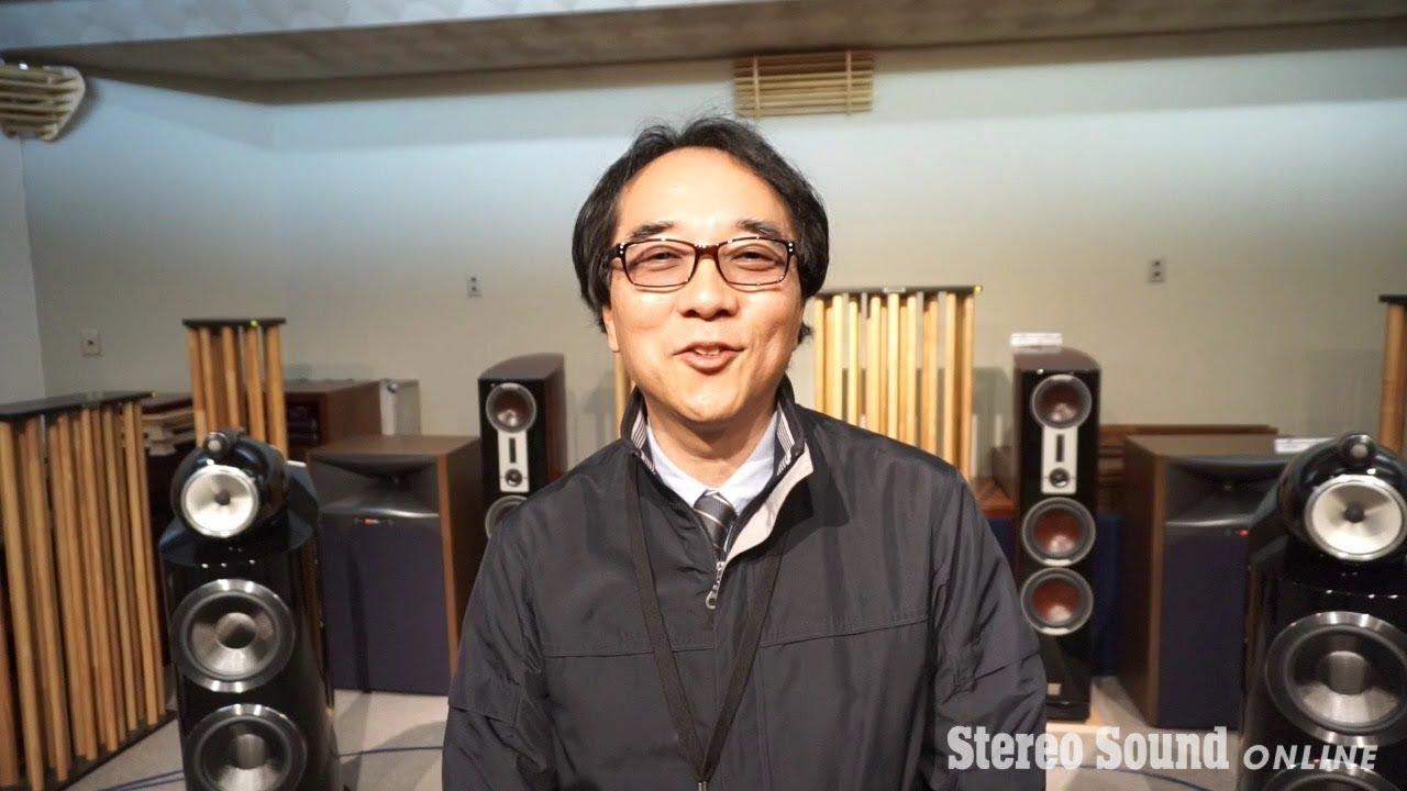 画像: 東京・秋葉原「テレオン 第2店 sound 110」店長からのメッセージ www.youtube.com