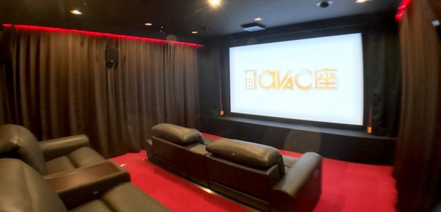 画像: アバック、レンタルシアタールーム「梅田アバック座」を大阪市北区に12/9オープン。4名&2.5時間で3,000円から | Stereo Sound ONLINE