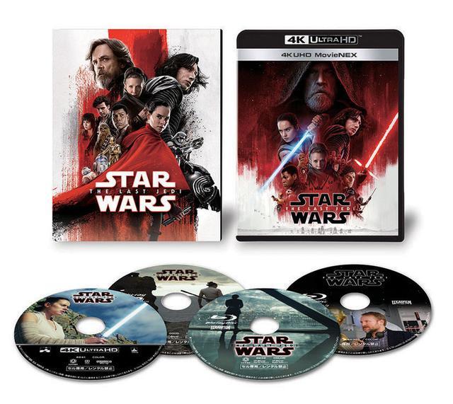 画像: 『スター・ウォーズ/最後のジェダイ』のUHD Blu-rayが4月25日に発売決定! しかもドルビービジョンを採用