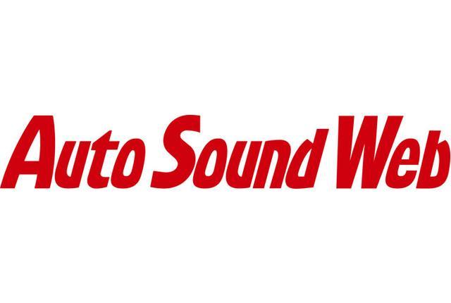 画像: Auto Sound Webより 新年のご挨拶 新年明けましておめでとうございます