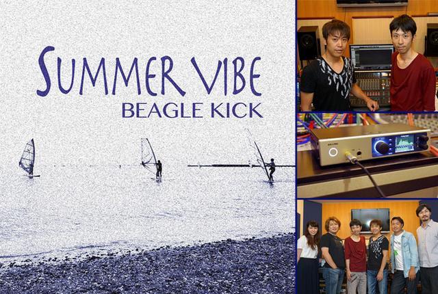 画像: 世界初か!? Beagle kickが768kHz/32bit整数のハイレゾ楽曲「SUMMER VIBE」をOTOTOY他で販売