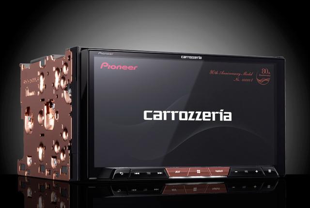 画像: [Auto Sound Web レビュー]80台限定! パイオニア80周年記念カロッツェリアモデル「χ」を冠したサイバーナビを聴いた