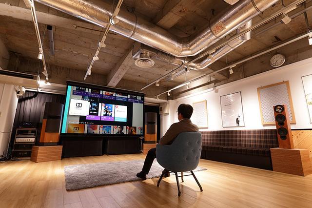 画像: ドルビーアトモスがネット配信でも楽しめる。 ビデオマーケットの視聴室で、その実力を体験した!