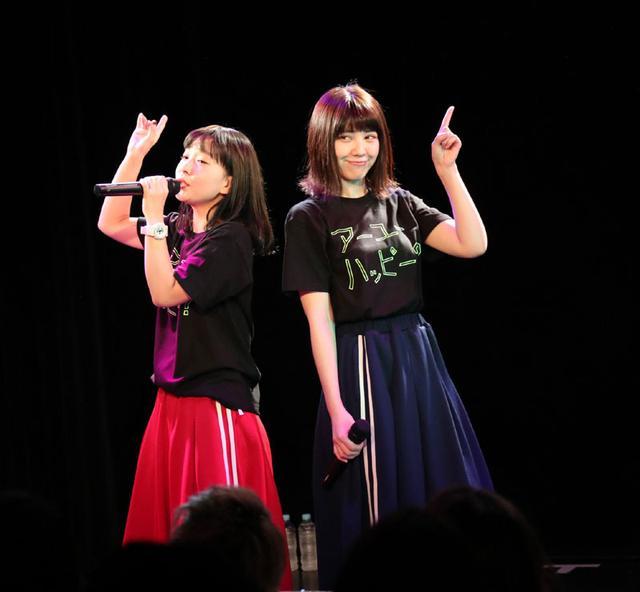 """画像: Yes Happy!/初の東京ワンマン公演で広がる""""ハッピー""""の輪。来年4月15日、「青山RizM」で第2回東京ワンマンを開催!"""