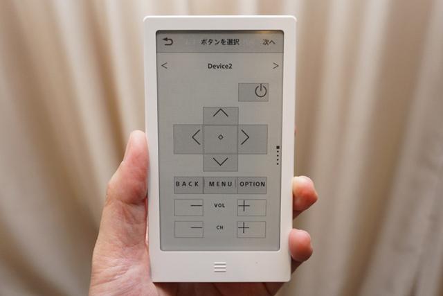 画像: ソニーの学習リモコン「HUIS」、本体上で使いたいボタンを選ぶだけでリモコン画面を自動で作成する機能を追加