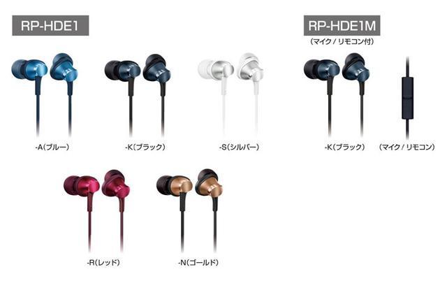 画像: パナソニック、Bluetoothイヤホン「RP-BTS55」とハイレゾイヤホン「RP-HDE1」、4月20日に発売