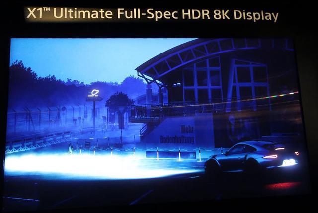 画像: 【麻倉怜士のCES2018レポート06】ソニーの8K HDR対応新プロセッサー「X1 Ultimate」の先進画質に刮目した